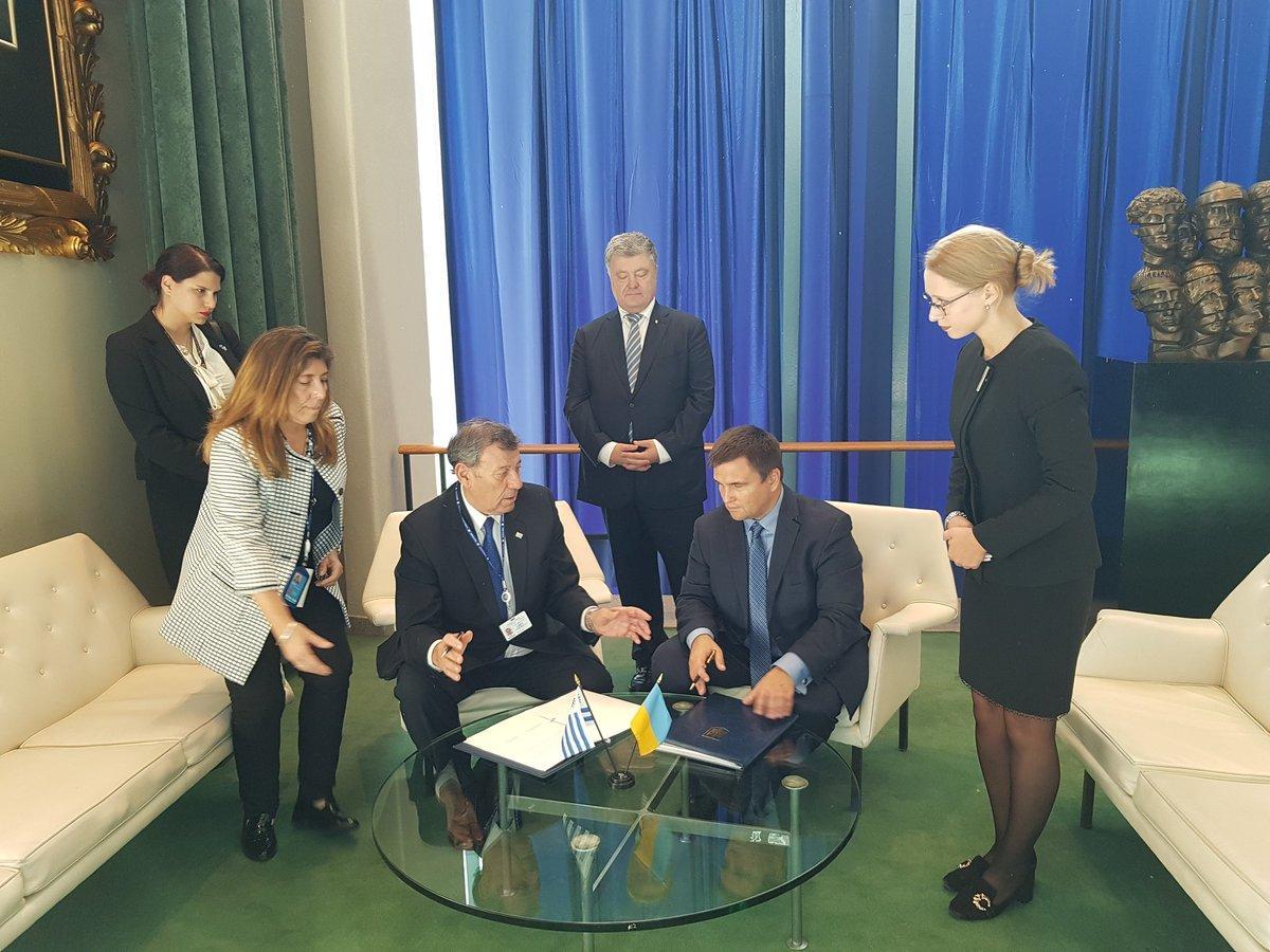 Украина и Уругвай подписали соглашение о безвизе/ фото twitter.com/STsegolko