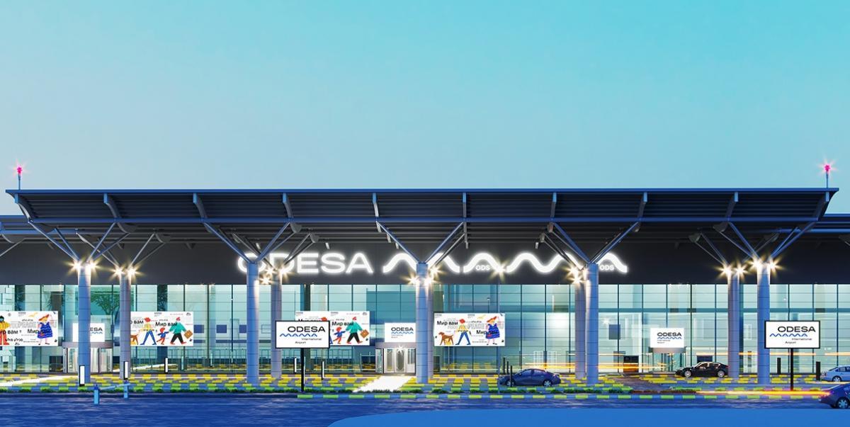 Новый бренд аэропорта в полной мере отражает готовность идти в ногу со временем / фото new.odesa.aero