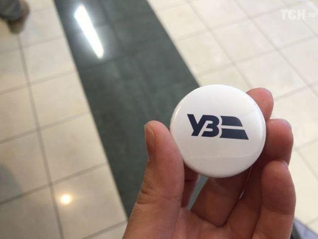 В УЗ вважають, що новий логотип поєднує в собі кращі традиції компанії/ фото ТСН.иа