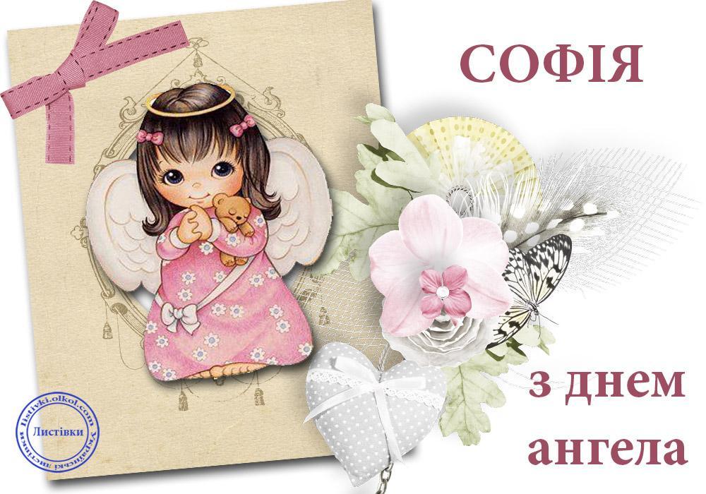 Изображение - Поздравления с праздником 30 сентября 1538048800-7637