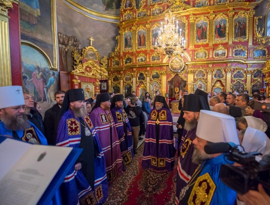 В УПЦ новый епископ / news.church.ua