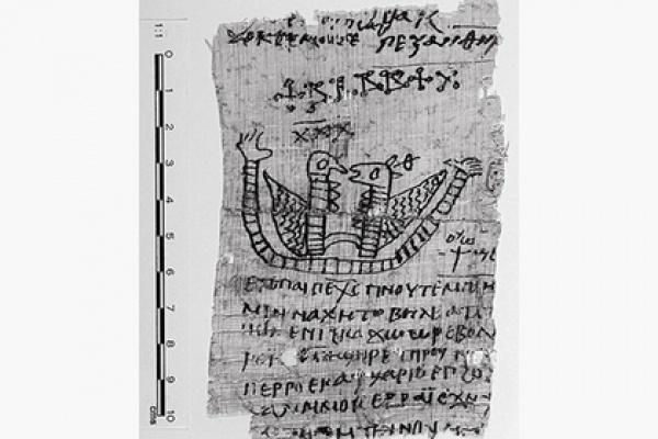 Загадочный артефакт оказался любовным заклинанием / islam-today.ru