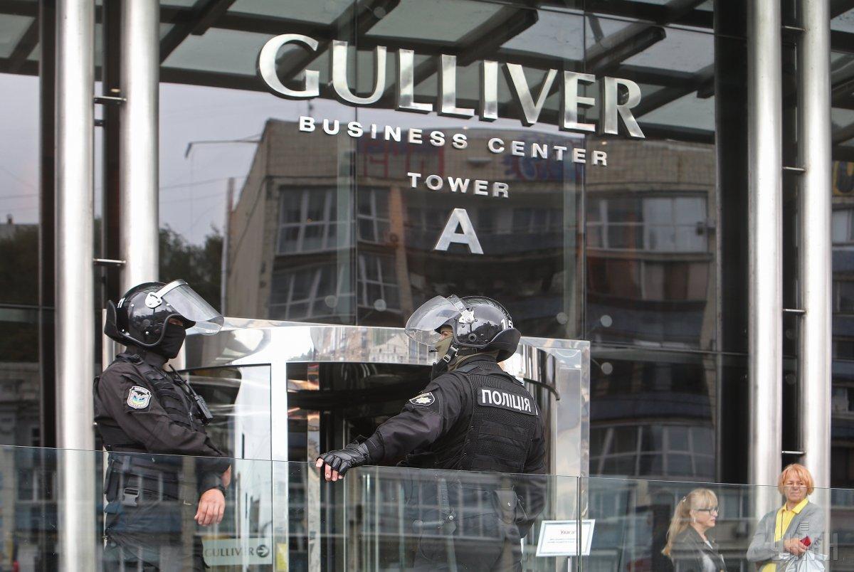 «Гулливер» выставили на продажу / фото УНИАН