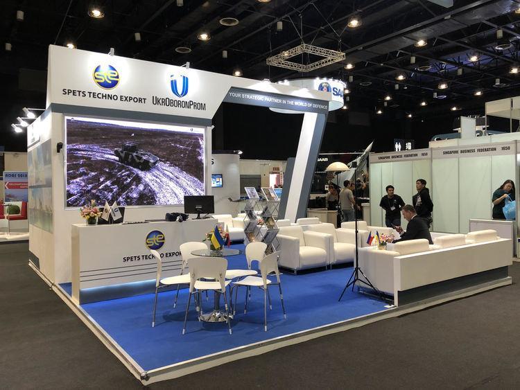 Украина представила продукцию на международной выставке ADAS-2018 / фото spetstechnoexport.com