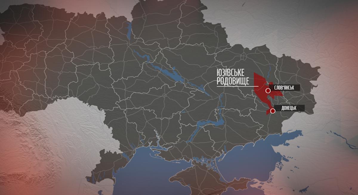 Юзівське родовище розташоване на території Харківської та Донецької областей / інфографіка Гроші