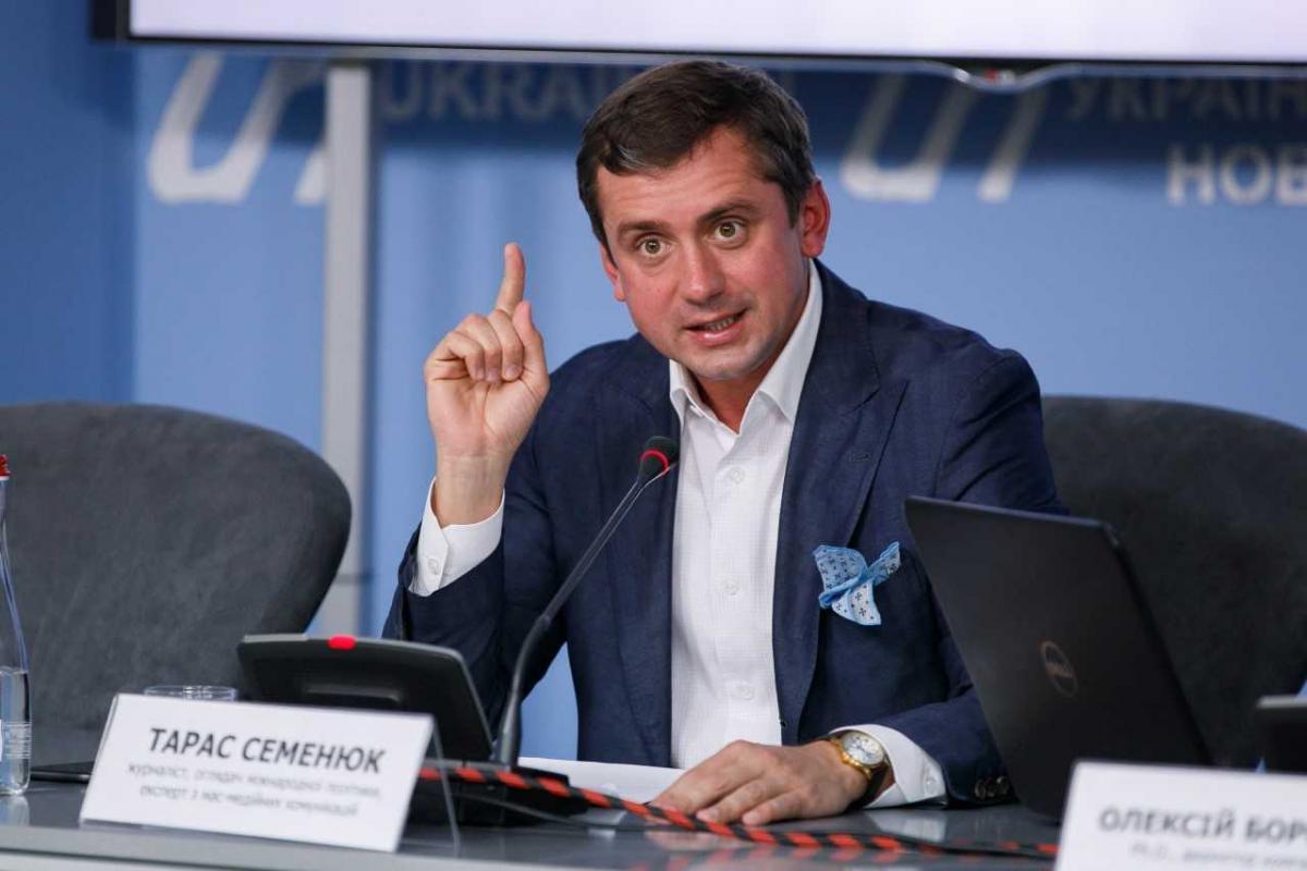Эксперт по масс-медийных коммуникаций Тарас Семенюк