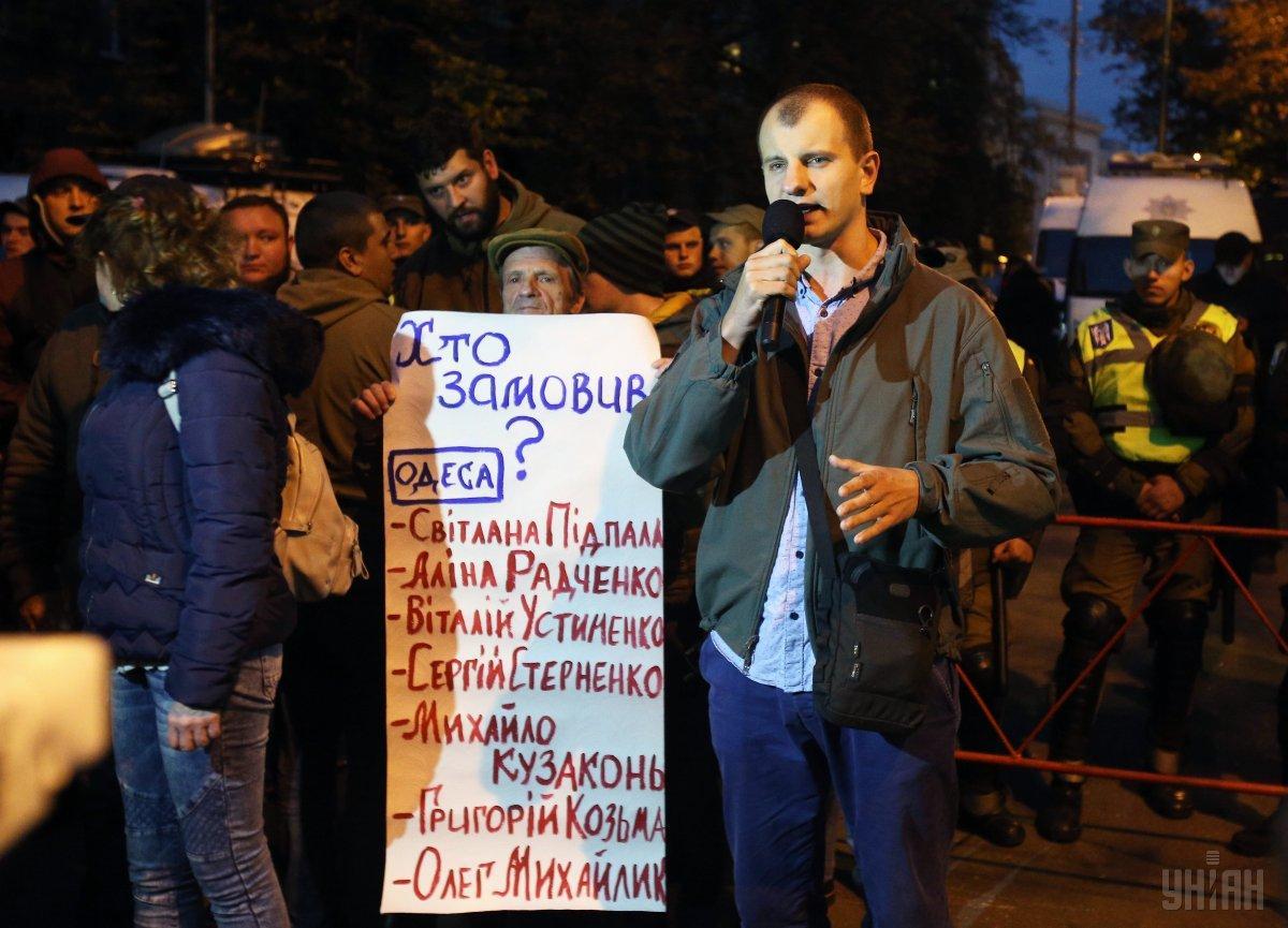 Кількість учасників акції біля Адміністрації президента дещо зменшилася / фото УНІАН