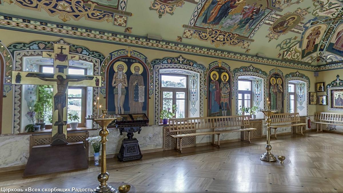 Храм в честь иконы Божией Матери «Всех скорбящих Радость» / lavra.ua