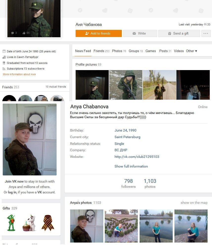 Instrument sales companies in Donetsk and the region: a selection of sites