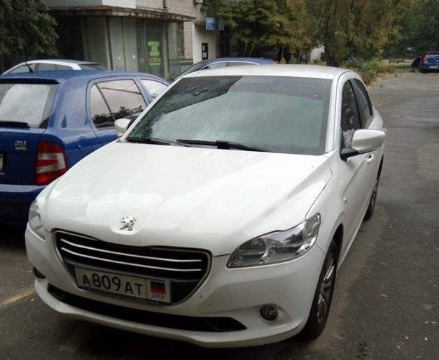 У мережі гадають, як авто потрапило достолиці/ фото facebook.com/autokiev.info