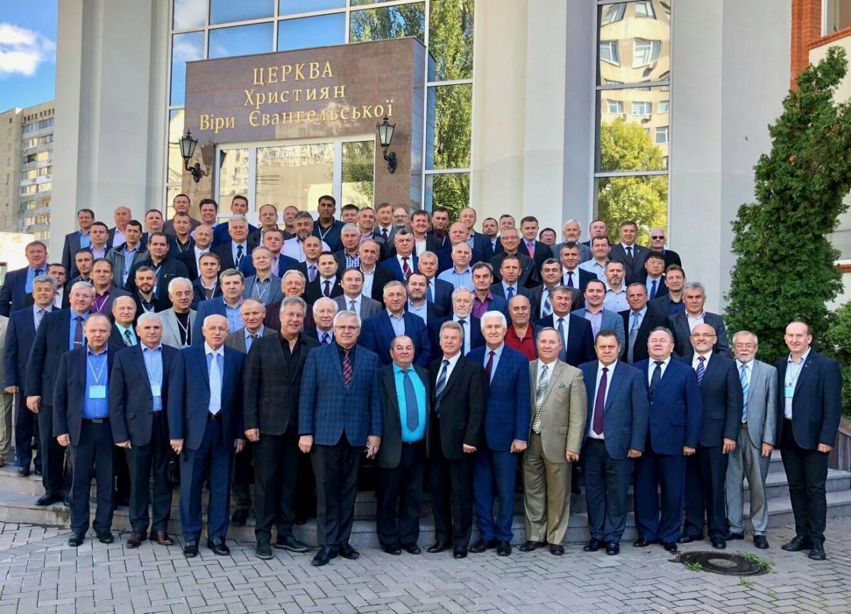 В Киеве состоялась конференция Международной ассамблеи пятидесятнических церквей / chve.org.ua
