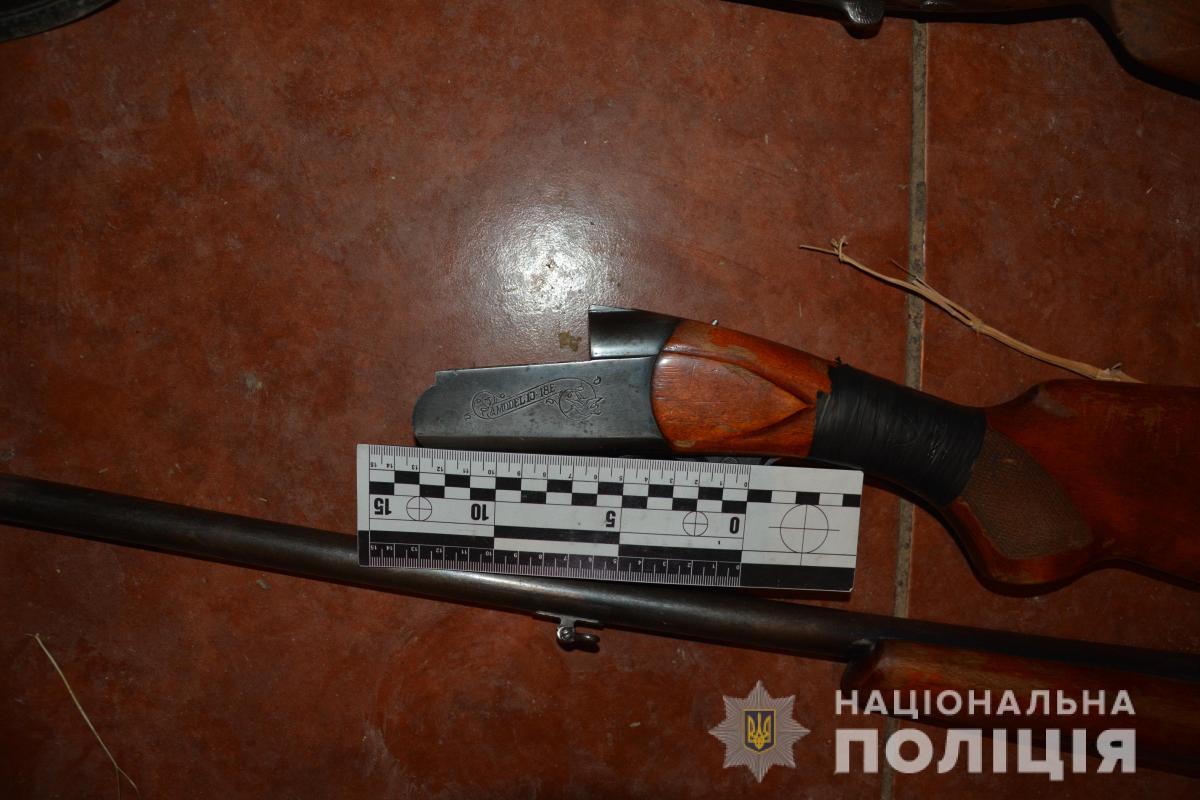 Рушниця належала батькові стрілка / фото zk.npu.gov.ua