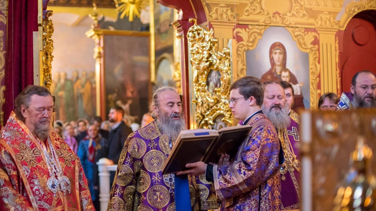 Во всех храмах и монастырях УПЦ усилят молитвы о сохранении единства Православия / news.church.ua