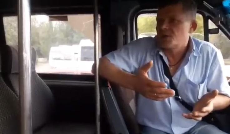 Водитель извинился за свои слова / Скриншот