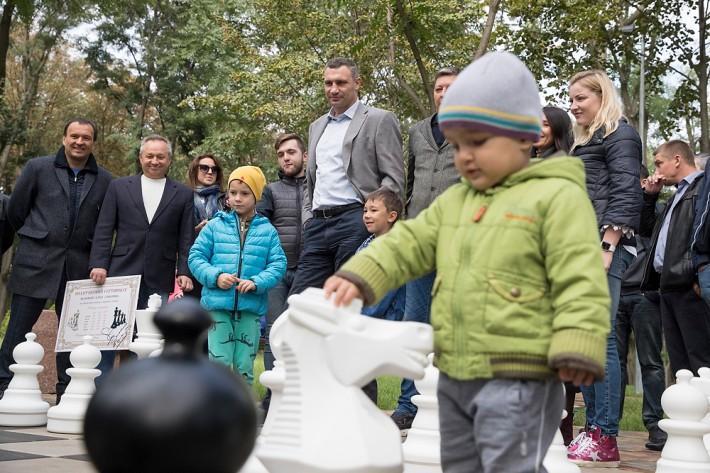 Фото: klichko.org