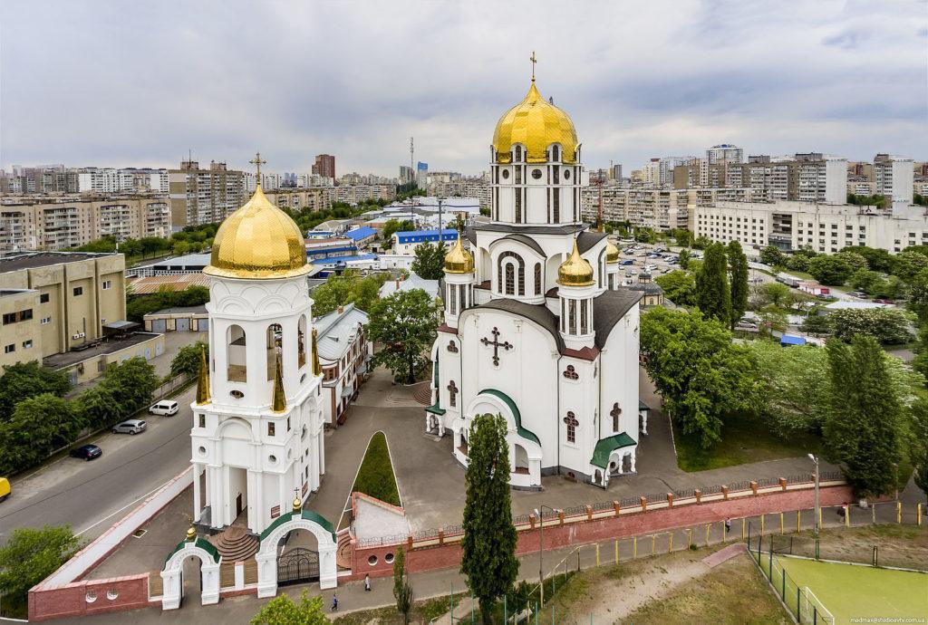 Поліцію повідомили про мінування собору / news.church.ua