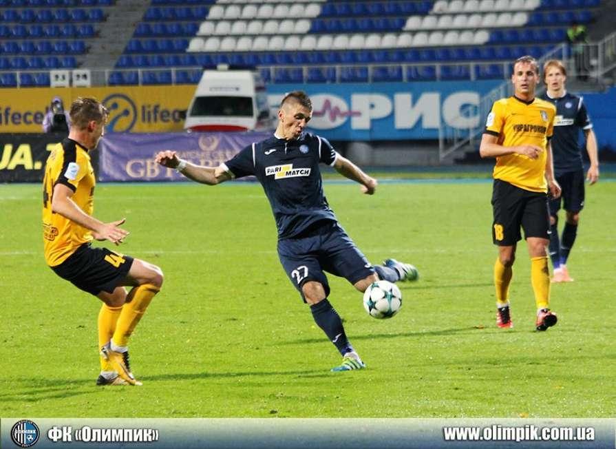 Олимпик проиграл Александрии в матче с пятью голами / olimpik.com.ua