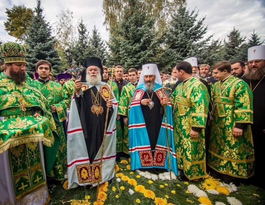 Блаженнейший Патриарх Феодор II и Блаженнейший Митрополит Онуфрий совершили праздничное богослужение в Одессе / eparhiya.od.ua