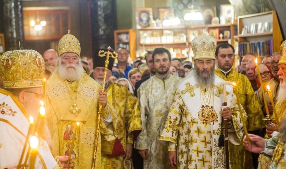 Блаженнейший Патриарх Феодор и Блаженнейший Митрополит Онуфрий / eparhiya.od.ua