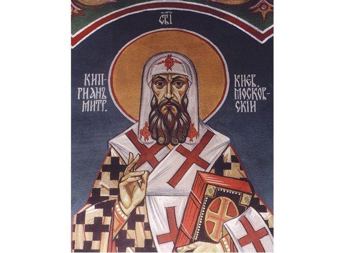 Святитель Кипріан / athos-ukraine.com