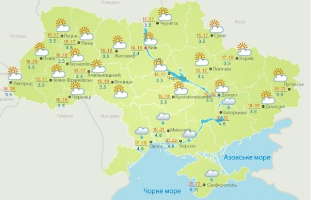 Прогноз погоды на понедельник, 1 октября, от Укргидрометцентра