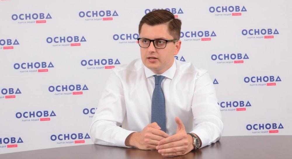 «Постійна боротьба між президентом і прем єр-міністром України заганяє  Україну в економічний глухий кут. Нездорова політична конкуренція в  сукупності з ... 5cd7202929f33