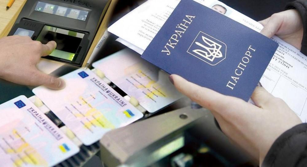 ... Верховний Суд дозволив українцям отримувати паспорти старого зразка 41b09ada05e3b