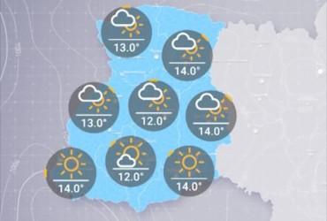 Прогноз погоды в Украине на вторник, утро 18 сентября