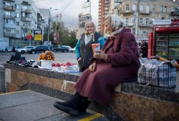 Стало известно, когда пенсионерам начнут выплачивать обещанную тысячу гривень