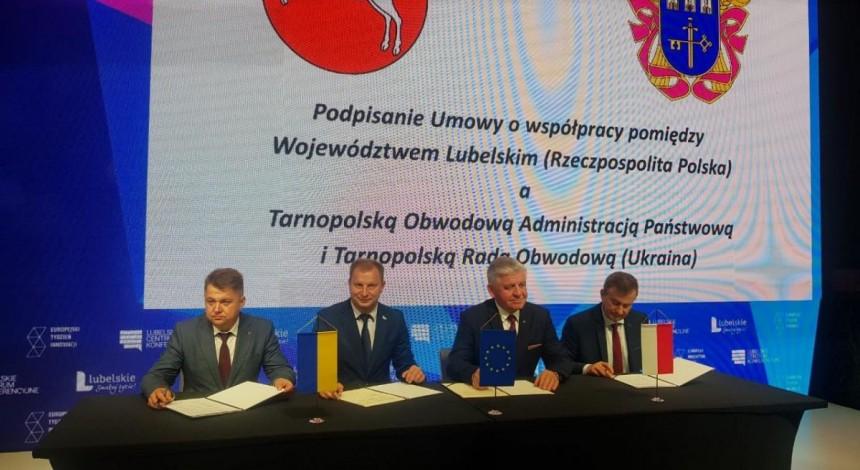 Тернопільщина та Люблінське воєводство підписали угоду про співпрацю (фото)