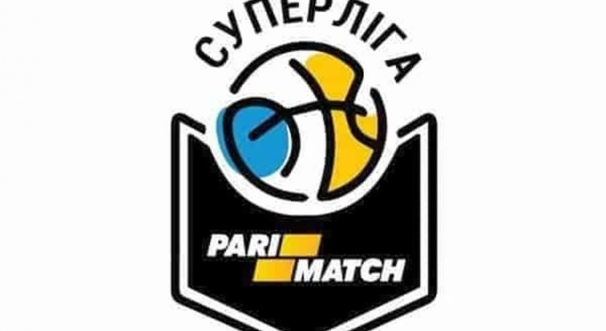 Новий сезон української баскетбольної Суперліги стартує 5 жовтня