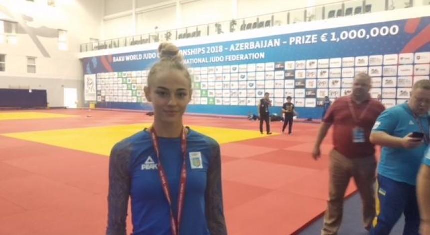 Дарина Білодід стала наймолодшою чемпіонкою світу з дзюдо (відео)