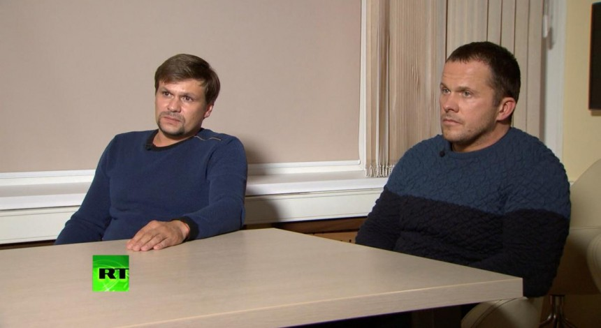 Boshirov, Petrov, other GRU officers' passport numbers almost coincide – The Insider