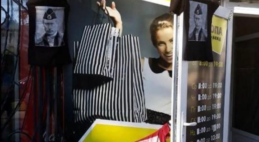 В Виннице обнаружили магазин, который продает футболки с Путиным в военной форме (фото)