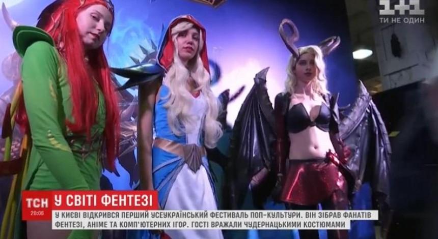 В Киеве стартовал фестиваль популярной культуры Comic Con (видео)