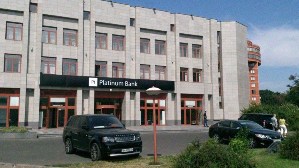 """Шахраї привласнили офіс """"Платинум Банку"""" вартістю 144 мільйони гривень / фото depo.ua"""