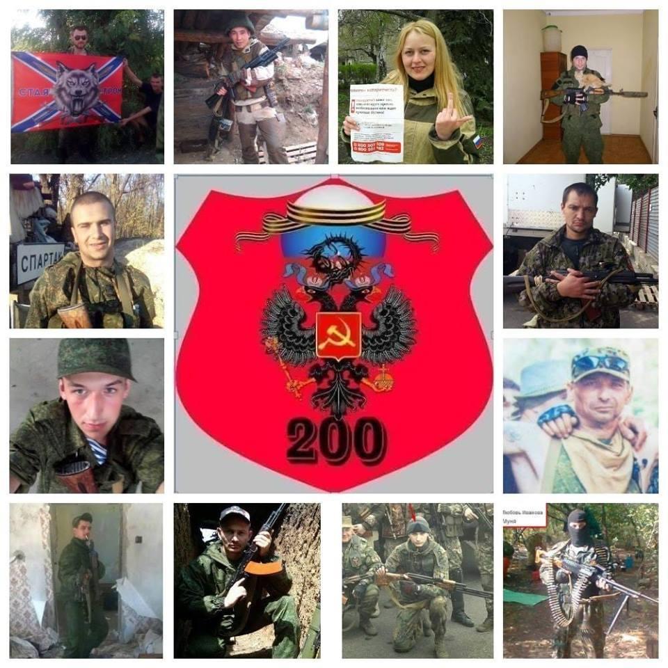 Террористы несут потери на Донбассе / фото facebook.com/anatoliy.shtefanshtirlitz