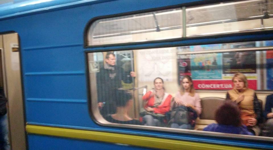 фото facebook.com/svetlinka.n