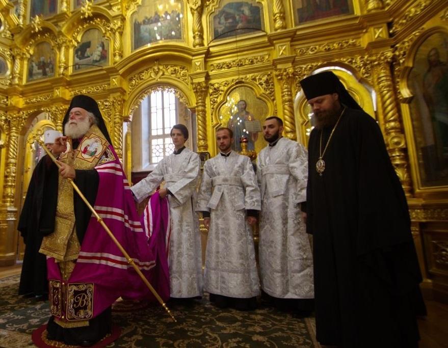 Патріарх Феодор / eparhiya.od.ua
