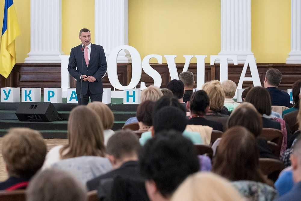 Городской голова отметил, что большую часть бюджета Киева выделили на сферу образования \ kiev.klichko.org