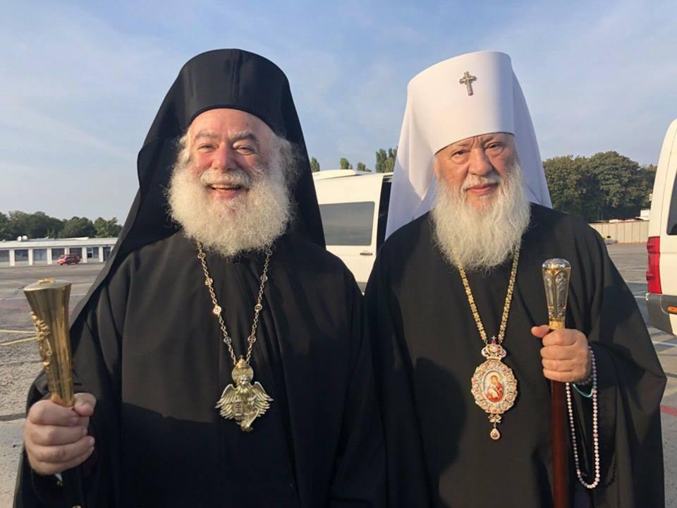 Патріарх Феодор II завершив візит в Україну / eparhiya.od.ua