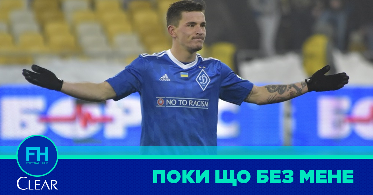 Беньямин Вербич получил травму перед матчем Лиги Европы / facebook.com/footballhubua
