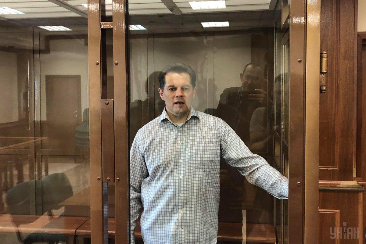 В 2016 году Романа Сущенко задержали в Москве сотрудники ФСБ России \ фото УНИАН