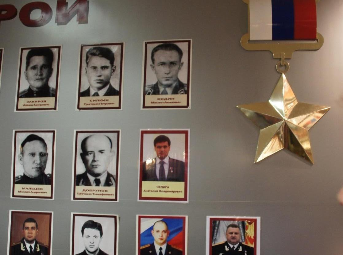A board with Chepiga's photo at the military academy / Photo from theins.ru