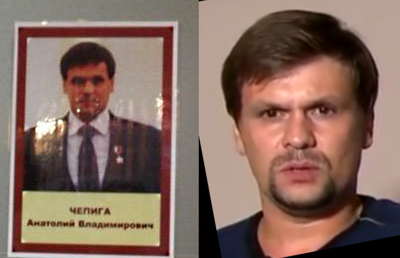 Boshirov and Chepiga are very similar in appearance / Photo from theins.ru