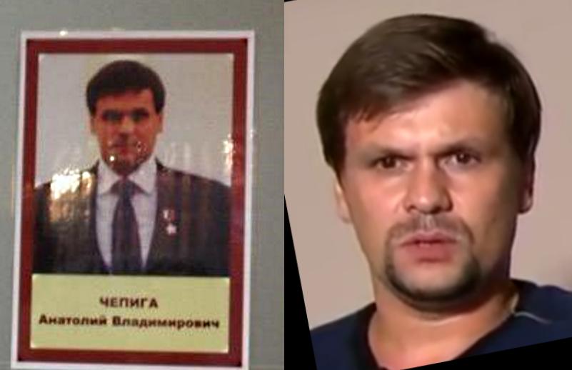 """Чепига очень похож на """"Боширова"""" / фото theins.ru"""
