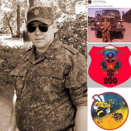 Боевик был убит 30 сентября / Facebook Анатолий Штефан