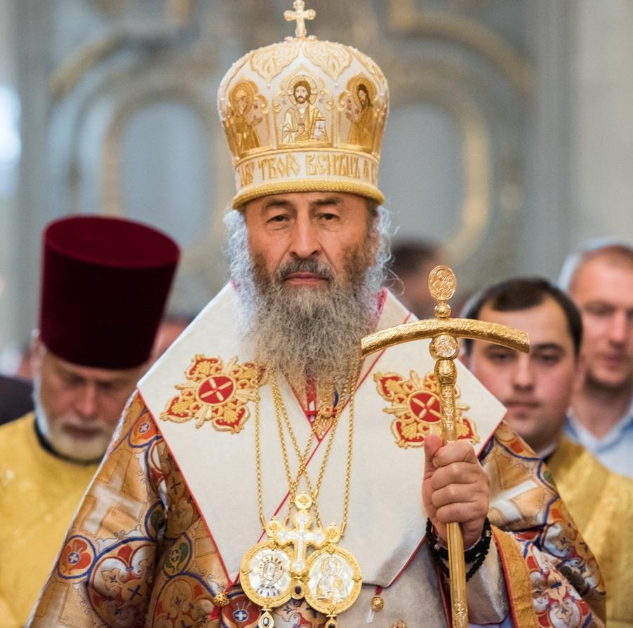 Блаженніший митрополит Онуфрій/ news.church.ua