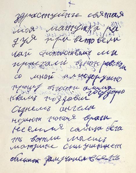 / litfund.ru