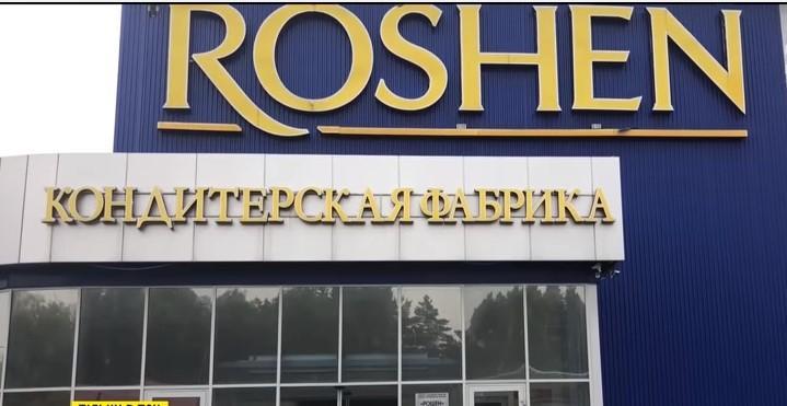Фабрика в РФ не работает / скриншот видео ТСН